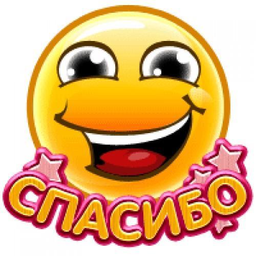 http://s2.uploads.ru/MBRhi.jpg
