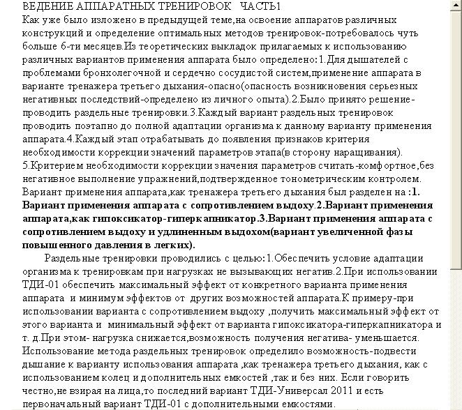 http://s2.uploads.ru/MCXKv.png