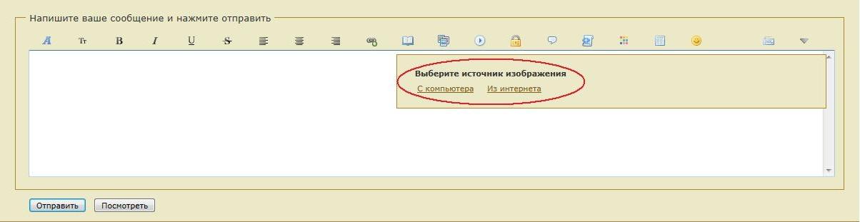 http://s2.uploads.ru/MGzX6.jpg
