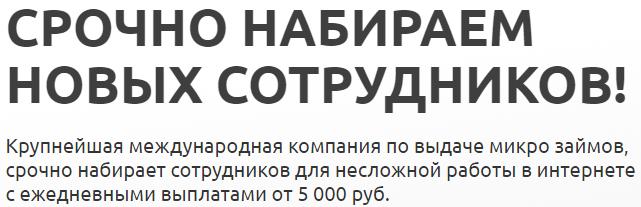 http://s2.uploads.ru/MHT6V.png