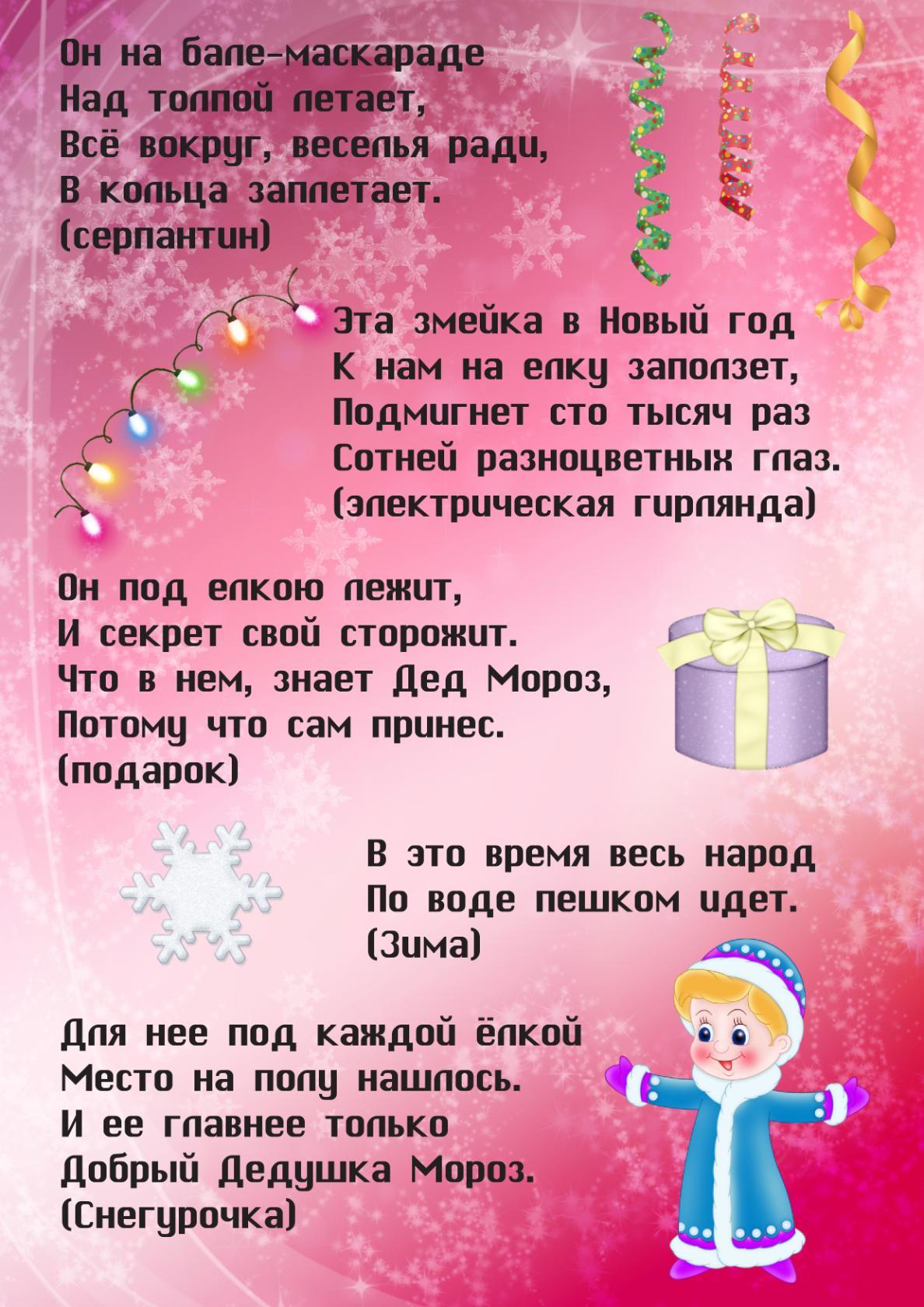 http://s2.uploads.ru/ML5KY.jpg