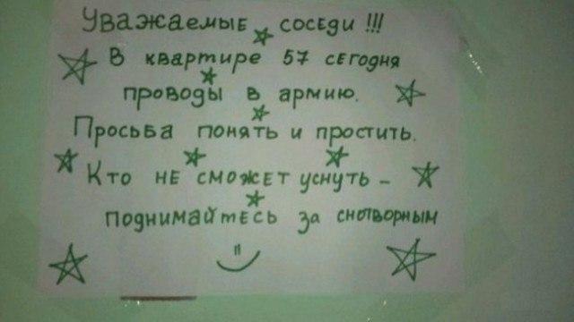 http://s2.uploads.ru/MN4FS.jpg