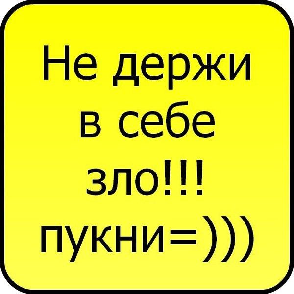 http://s2.uploads.ru/MTAmv.jpg