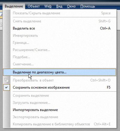 http://s2.uploads.ru/Mc67G.png