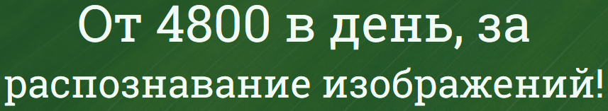 http://s2.uploads.ru/MfANq.png