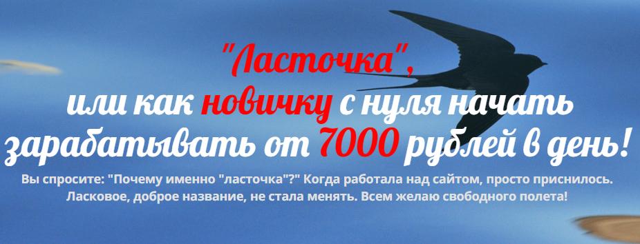 http://s2.uploads.ru/MiZ59.png