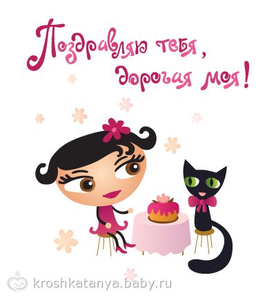 http://s2.uploads.ru/MkpF4.jpg