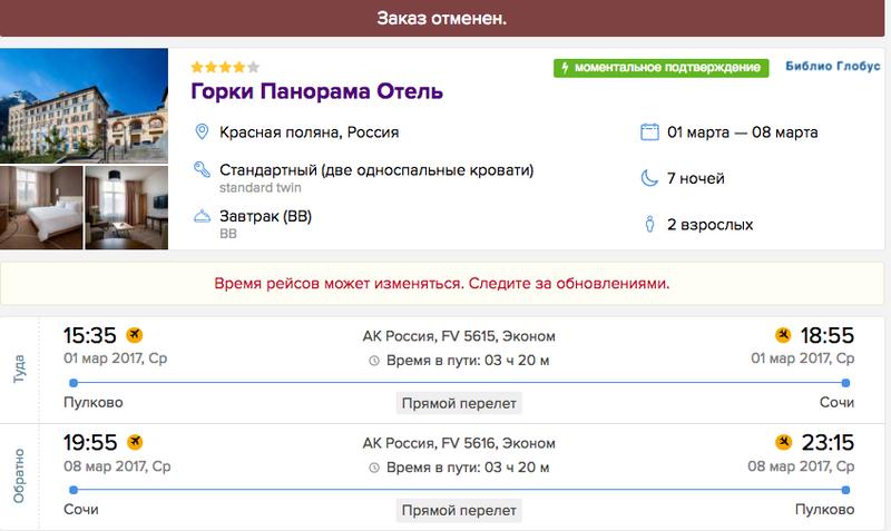 http://s2.uploads.ru/MmCVE.png