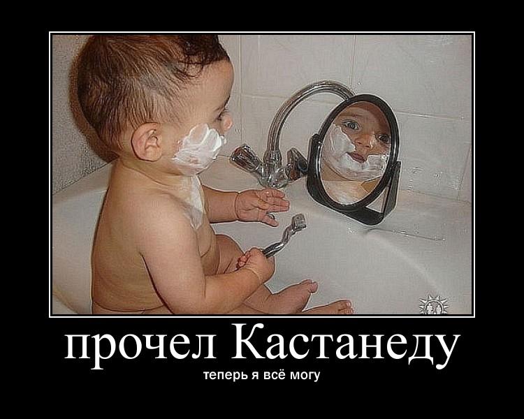 http://s2.uploads.ru/Mnpjt.jpg
