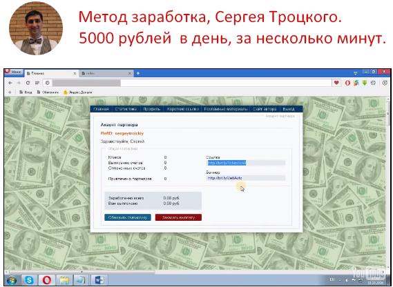 Получайте 20000 рублей в день от компании Домун Финанс N4fnF