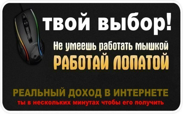 http://s2.uploads.ru/N9Ep5.jpg