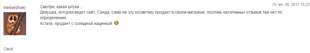 http://s2.uploads.ru/NFYzq.png