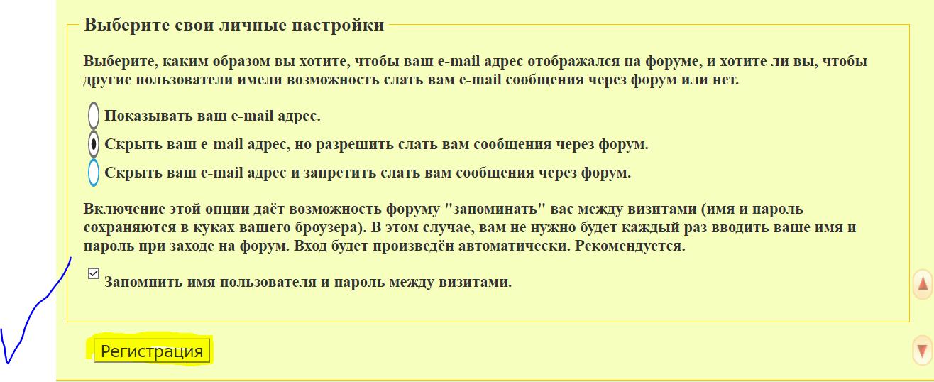 http://s2.uploads.ru/NGMQu.png