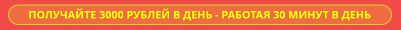 http://s2.uploads.ru/NJOLi.jpg
