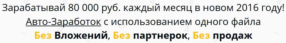 http://s2.uploads.ru/NJota.jpg