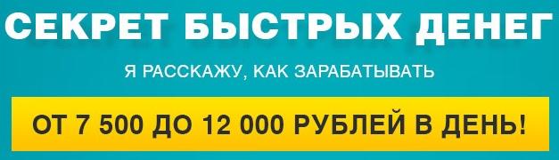 http://s2.uploads.ru/NK89n.jpg