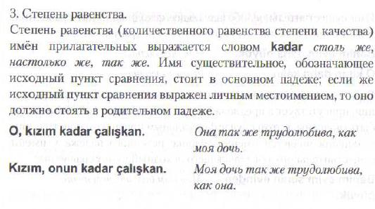 http://s2.uploads.ru/NXSU6.jpg