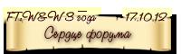 http://s2.uploads.ru/NaXFW.png