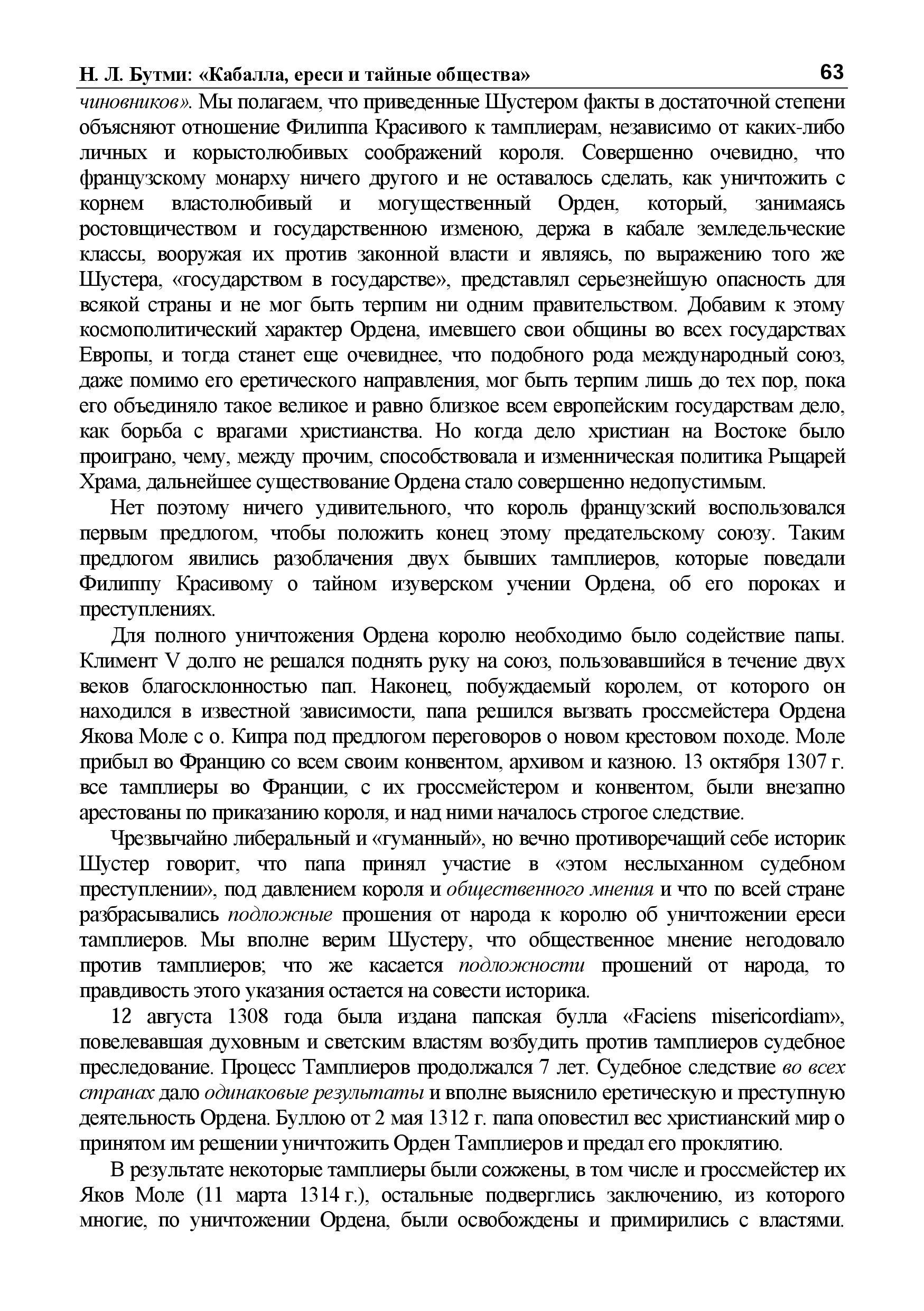 http://s2.uploads.ru/Nauj9.jpg