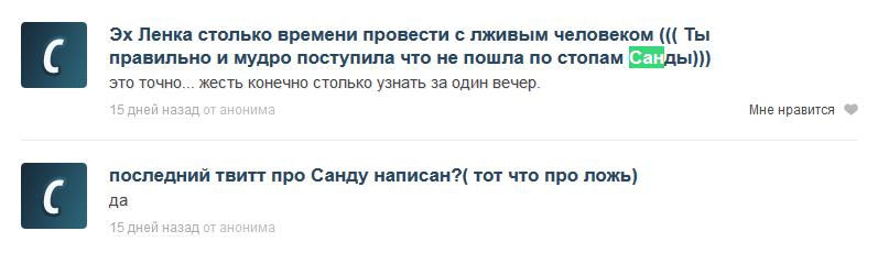 http://s2.uploads.ru/Ne7is.png