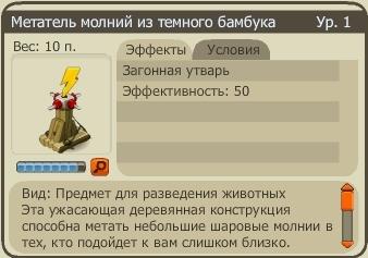 http://s2.uploads.ru/Ng6H9.jpg
