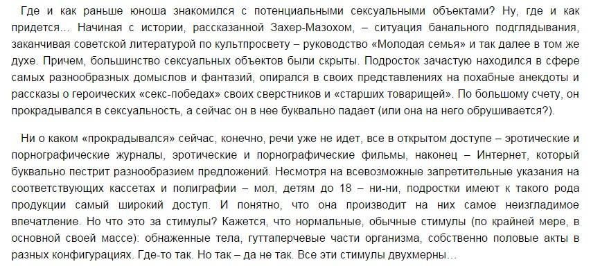 http://s2.uploads.ru/Nle3B.jpg