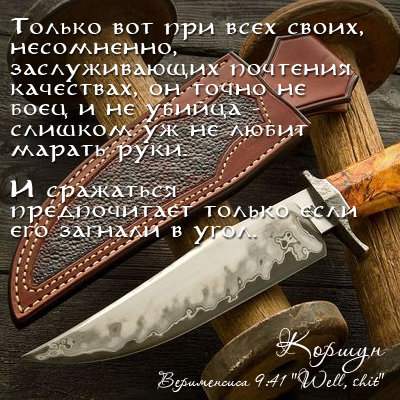 http://s2.uploads.ru/Nm5bq.jpg