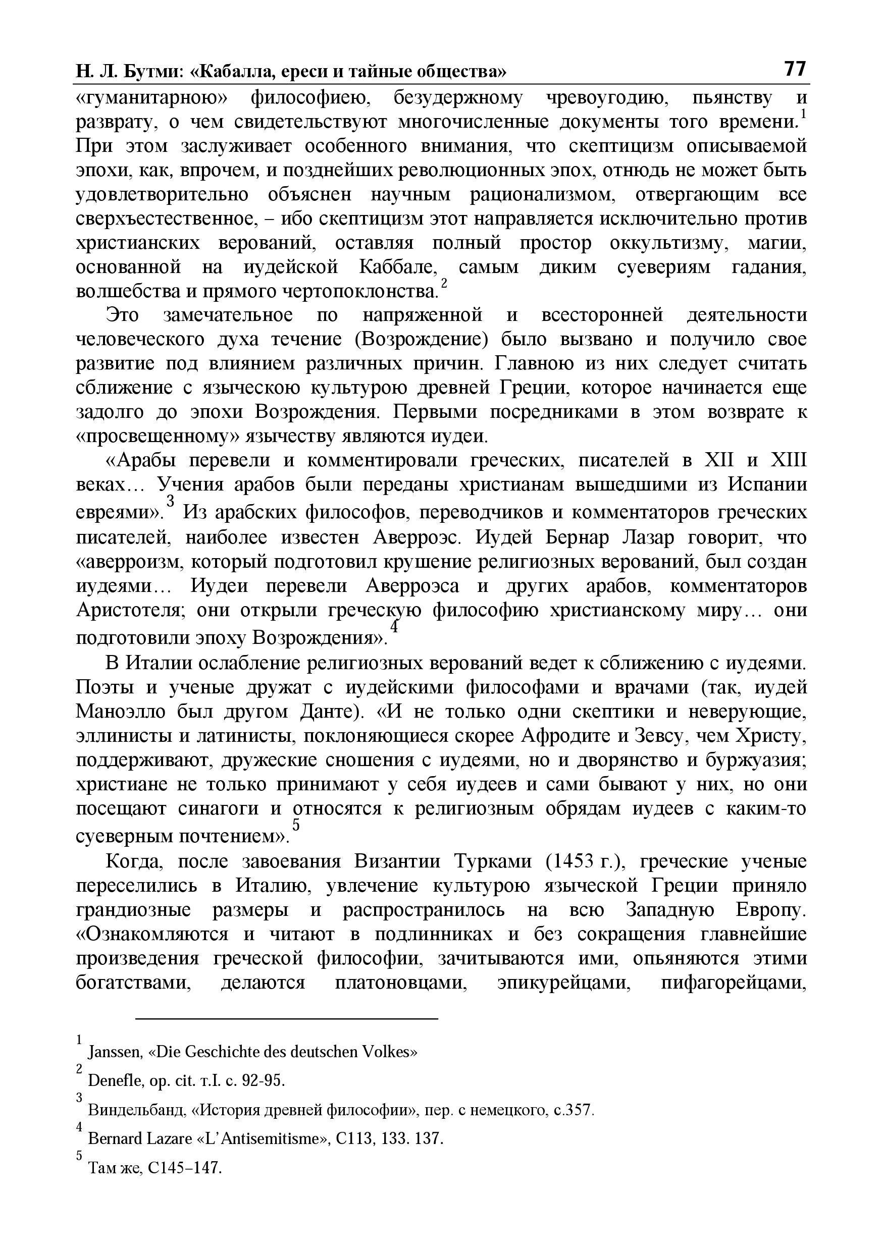 http://s2.uploads.ru/NmdKv.jpg