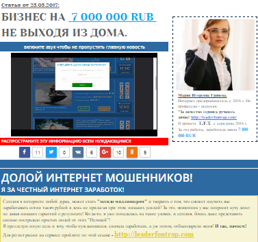 http://s2.uploads.ru/NnSBy.png