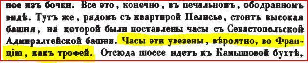 http://s2.uploads.ru/Nt1QK.jpg