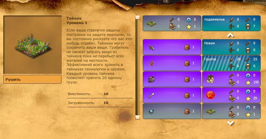 http://s2.uploads.ru/Nxpdj.jpg