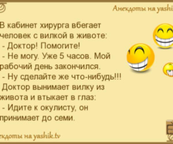 http://s2.uploads.ru/O0VQS.png