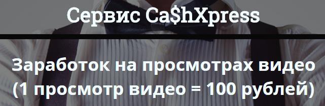 http://s2.uploads.ru/O3Wqk.jpg