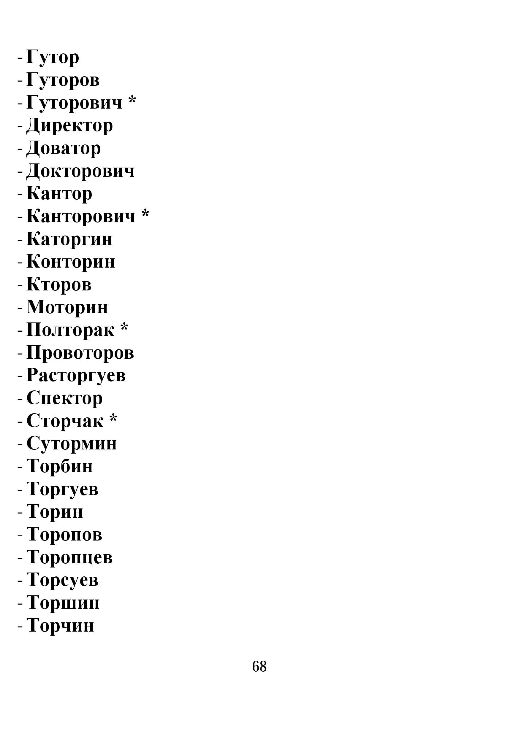 http://s2.uploads.ru/O3j2X.jpg