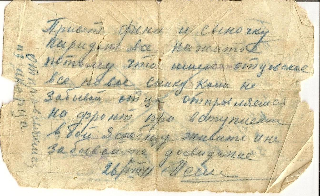 http://s2.uploads.ru/O4MWJ.jpg
