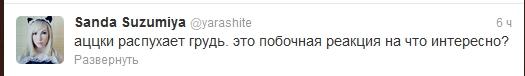 http://s2.uploads.ru/OGkPD.jpg