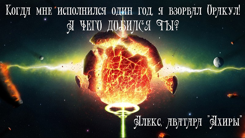 http://s2.uploads.ru/OYwMt.jpg