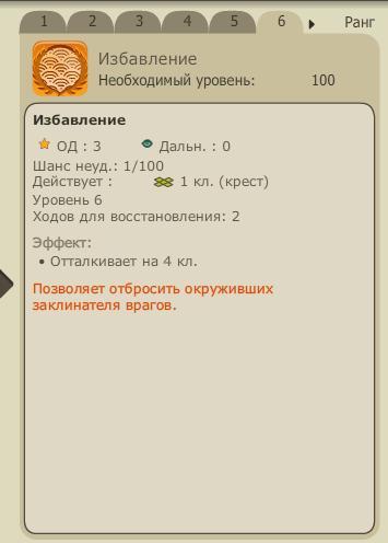 http://s2.uploads.ru/OknWl.jpg