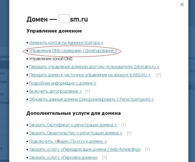 http://s2.uploads.ru/OrYMT.jpg