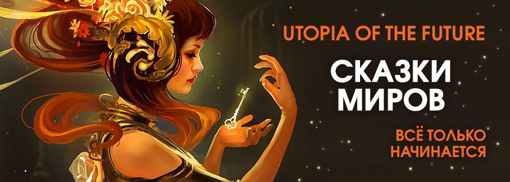 http://s2.uploads.ru/OuVx2.jpg