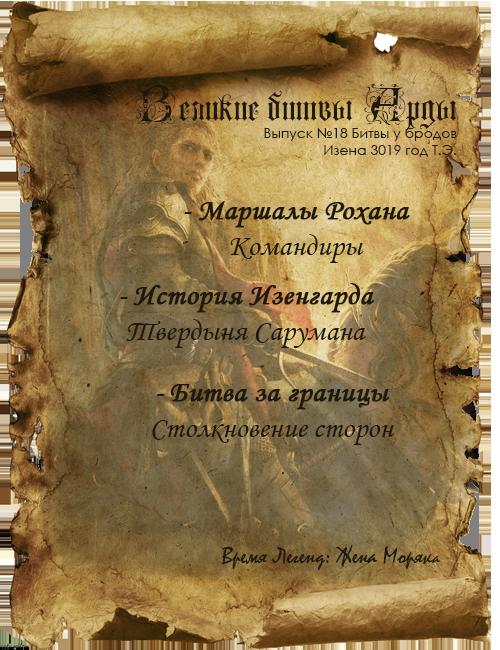 http://s2.uploads.ru/OuaVt.png