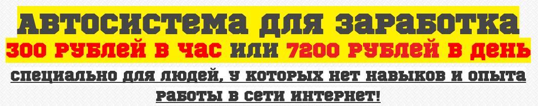 http://s2.uploads.ru/Ov6QJ.jpg