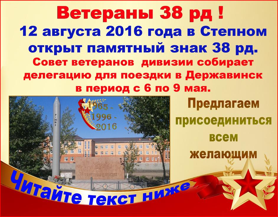 http://s2.uploads.ru/P9Sa6.jpg
