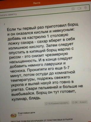 http://s2.uploads.ru/PAdwl.jpg