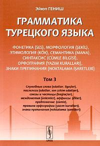 http://s2.uploads.ru/PDVKv.jpg