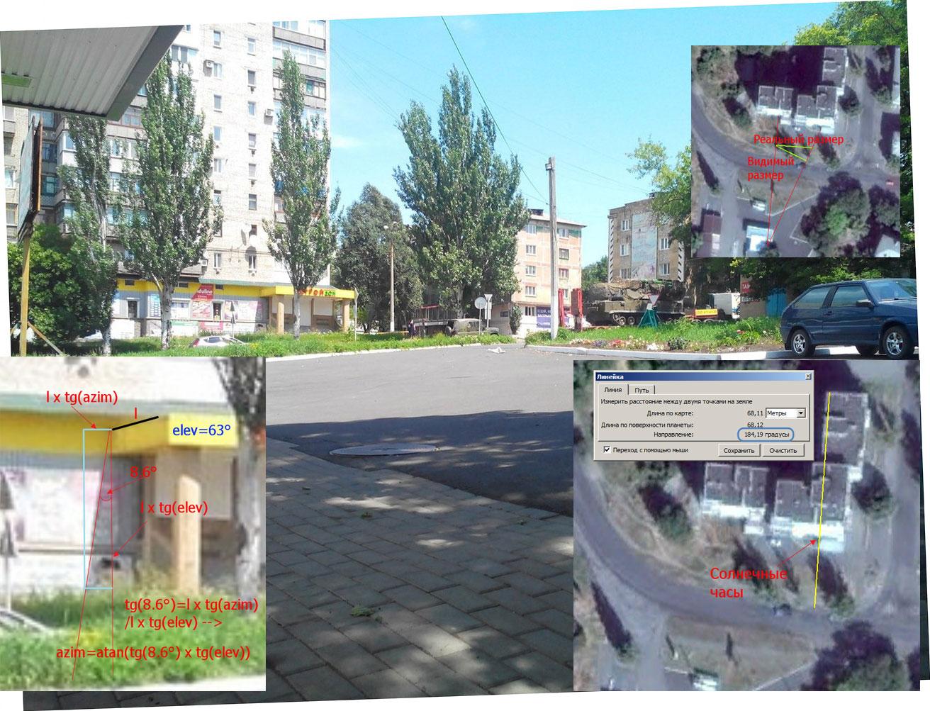 http://s2.uploads.ru/PSG3i.jpg