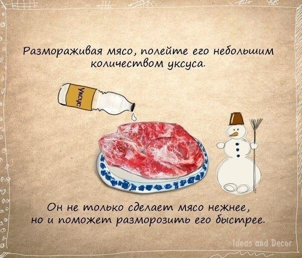 http://s2.uploads.ru/PThSQ.jpg