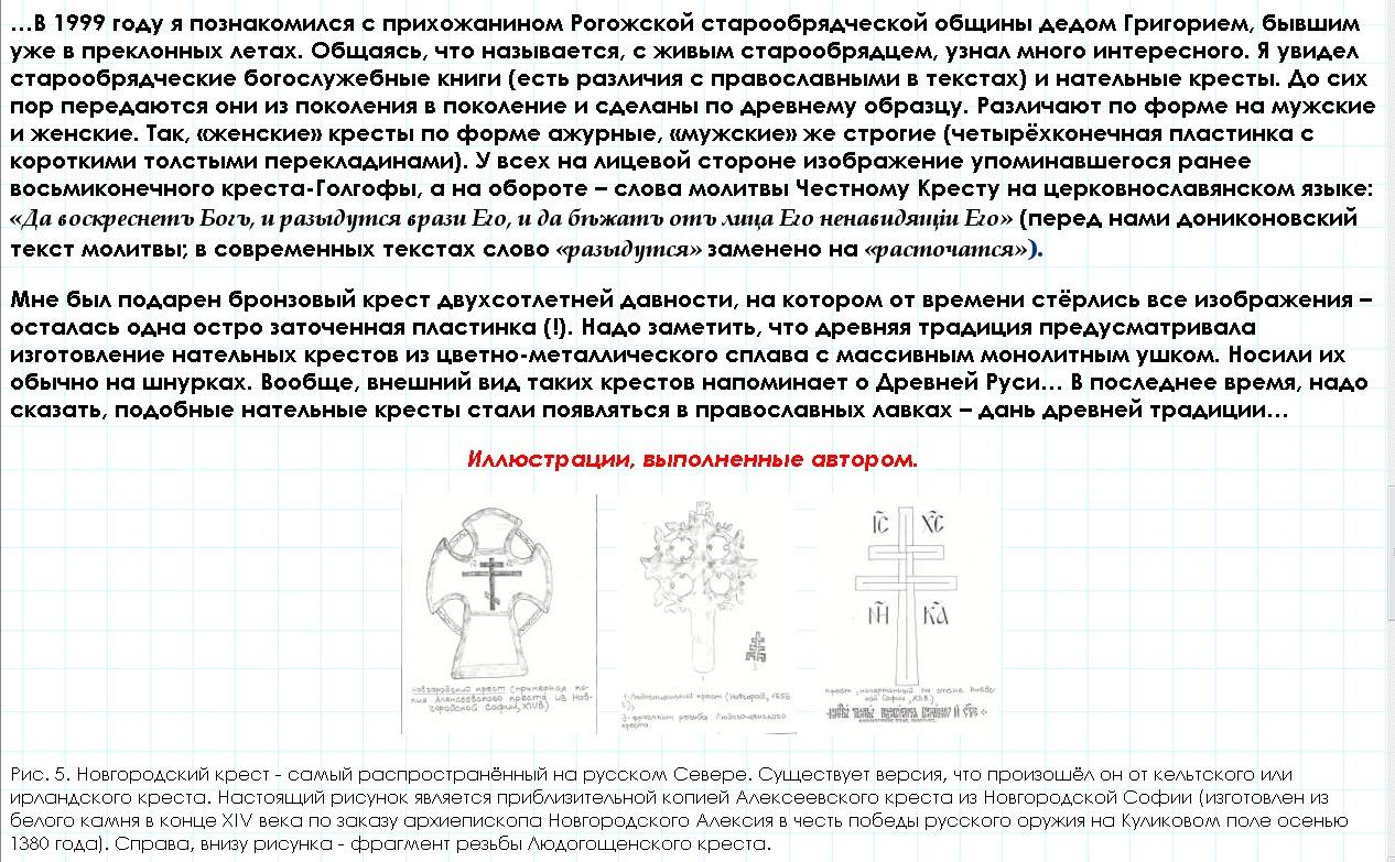 http://s2.uploads.ru/PUJiM.jpg