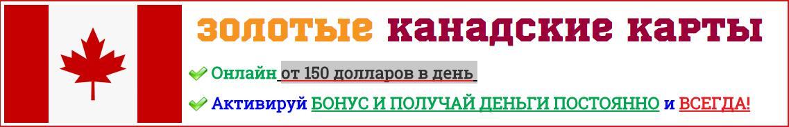 http://s2.uploads.ru/PgeKu.jpg