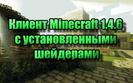http://s2.uploads.ru/PhTdm.jpg